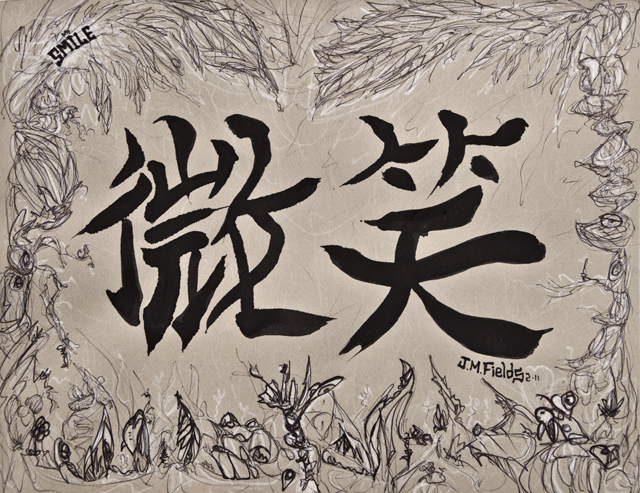 Smile – Chinese Calligraphy