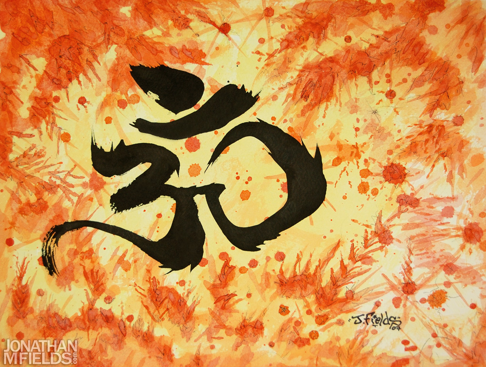 Aum Watercolor & Ink